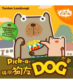 Stalo žaidimas Pick a Dog